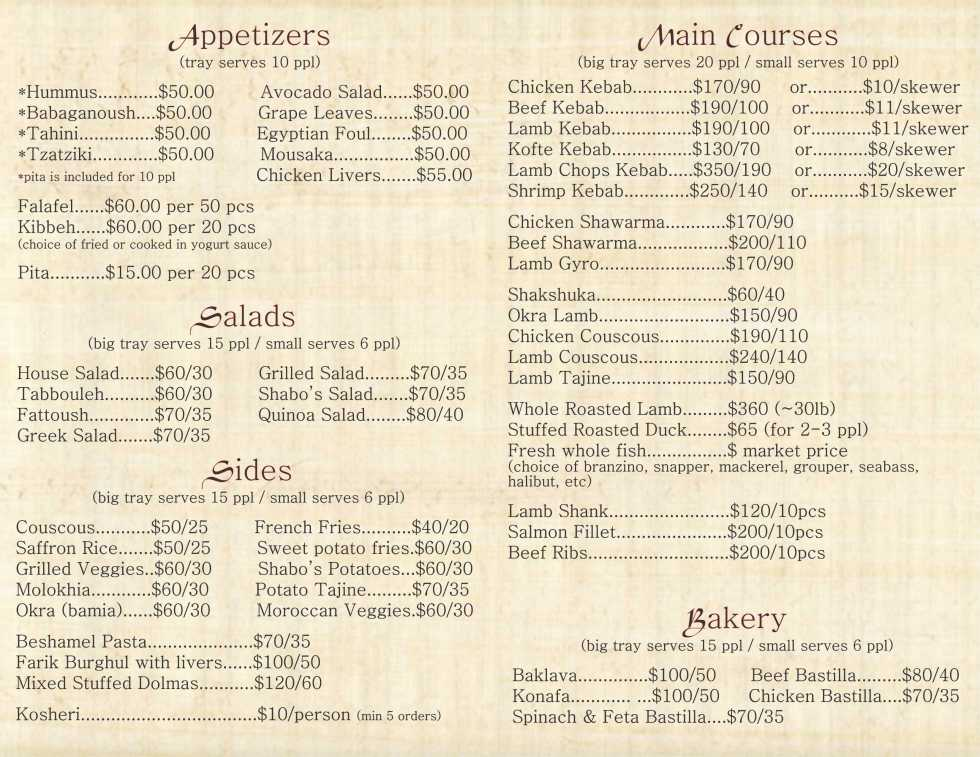 catering menu FOR WEB2